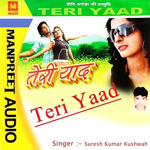 Jabhi Teri Yaad Song Downloadmp3: Amazon.com: Nasa Na Karna: Suresh Kumar Kushwah: MP3 Downloads