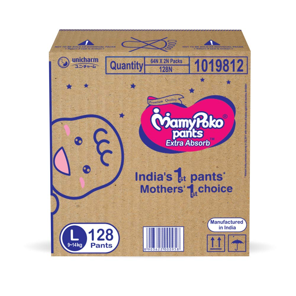 MamyPoko Pants Extra Absorb Diaper Box, Large (9 - 14 kg), 128 Count