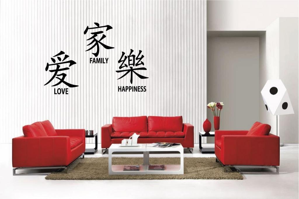 Amazoncom Newclew Japanese Kanji Lettering Family Love - Japanese wall decals