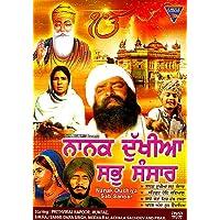 Nanak Dukhiya Sab Sansar