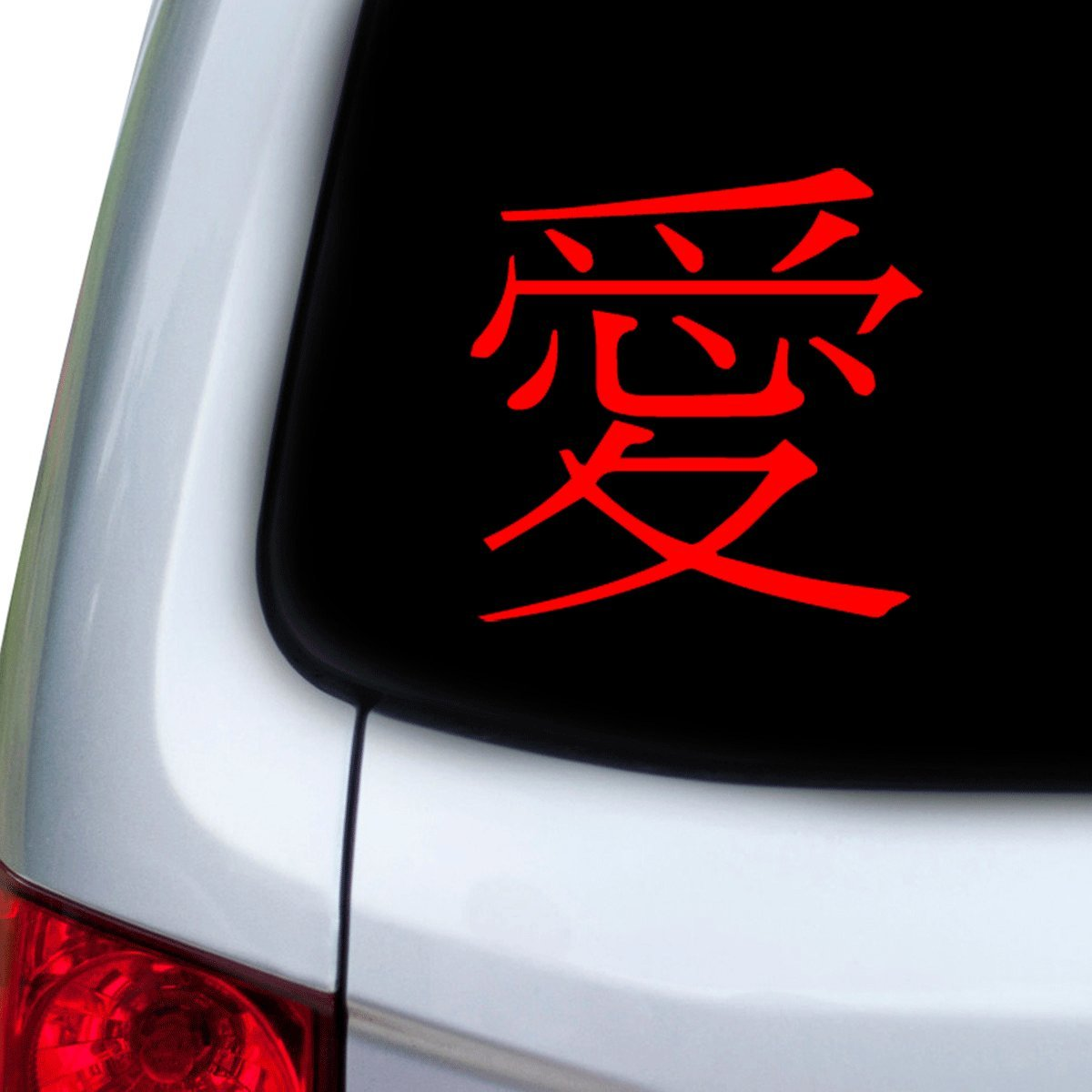 Doors StickAny Car and Auto Decal Series Chinese Love Sticker for Windows Red Hoods