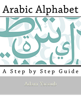 Collins arabic phrasebook and dictionary gem edition collins gem arabic alphabet a step by step guide fandeluxe Image collections