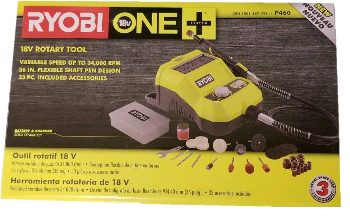 Ryobi One+ Plus 18 Volt Variable Speed Rotary Tool P460 (Bulk Packaged)
