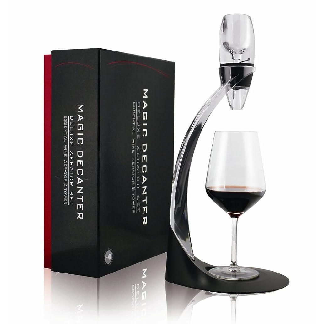 いわゆる心臓傭兵赤ワインのアロマキット(24種類のアロマ)ワインアロマチャート付き