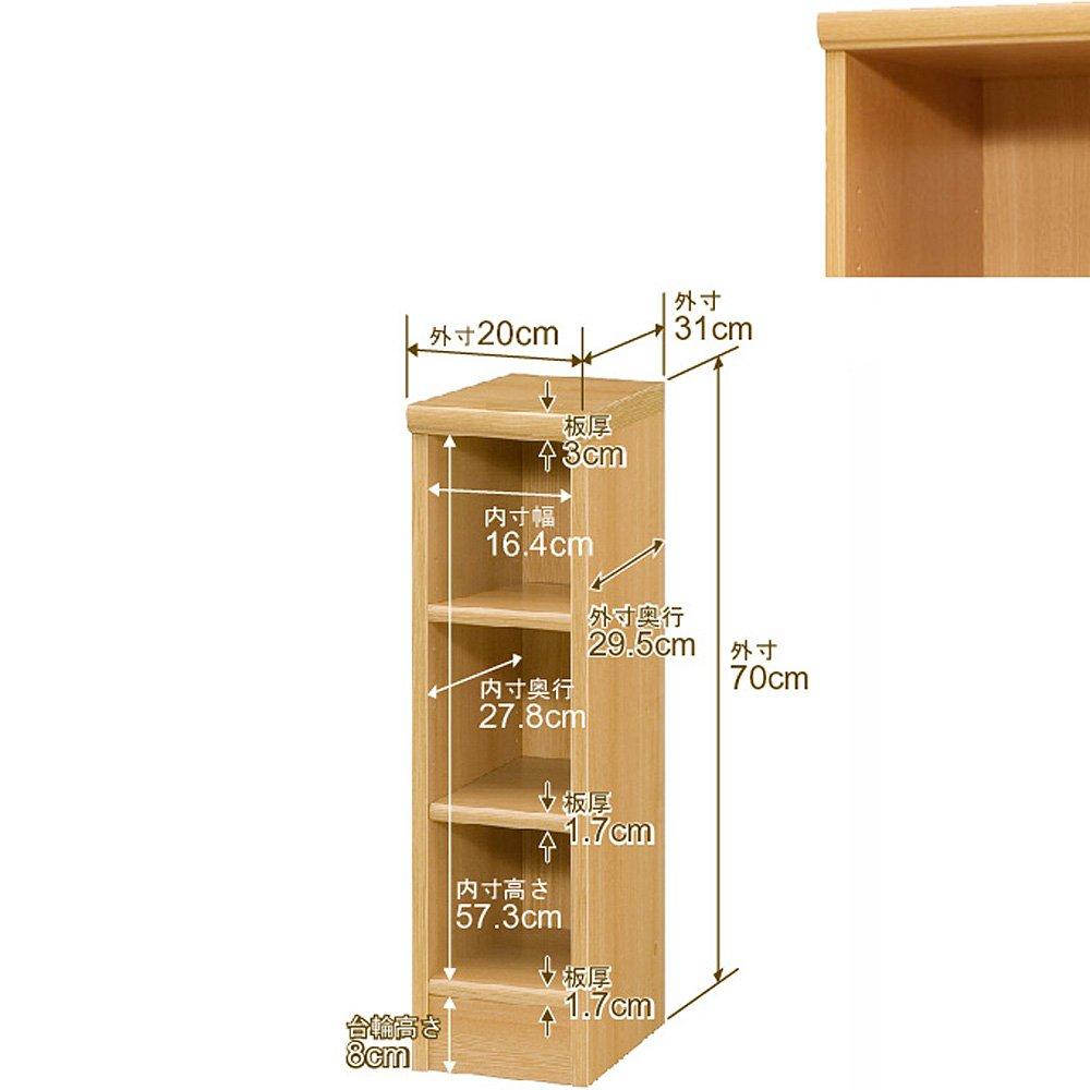 オーダーマルチラック レギュラー (オーダー収納棚棚板厚17mm標準タイプ) 奥行31cm×高さ70cm×幅20cm ミディアムブラウン B00778YKXQ ミディアムブラウン ミディアムブラウン
