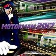 MOTOR MAN 2017