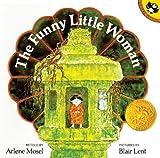 Funny Little Woman, Arlene Mosel, 088103861X