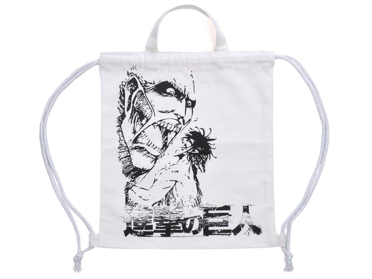 CoolChange Bolso de Deporte de algodón de Ataque a los Titanes: Amazon.es: Juguetes y juegos