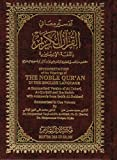 Interpretation of the Meanings of the Noble Qur'an 9781591440048