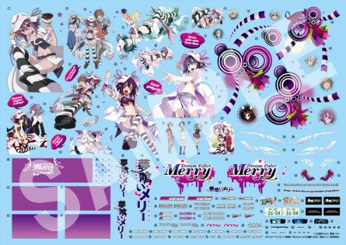 1/24 Yumekui Merry Odyssey Absolute Late Production `06 Custom (Model Car)