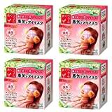 4 of Kao MEGURISM | Steam Warm Eye Mask Chamomile Ginger 14 Sheets [Imported By ☆SAIKO JAPAN☆ Original Cardboard]