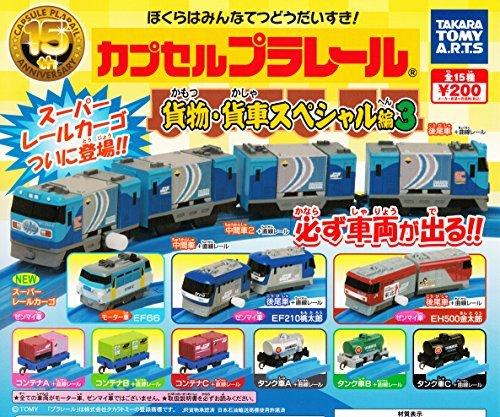 Plarail Capsule Plarail Cargo and Freight Car Sp3 Set of (Sp3 Car)