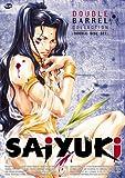 Saiyuki, Vol. 6: Double Barrel Collection