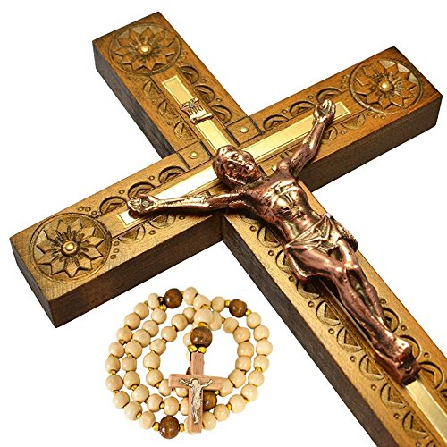 Jesus Christ Wall Cross - Nice Wall Crucifix of Jesus Christ - Carved Catholic Wooden Cross - 12.5 inches