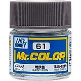 Mr.カラー C61 焼鉄色