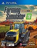 ファーミングシミュレーター18 ポケット農園4 - PSVita