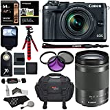 Canon EOS M6 DSLR Camera 18-150mm f/3.5-6.3 IS STM Lens Kit, SanDisk Ultra SDXC 64GB UHS-I, SLR Camera Bag, Polaroid Filter Kit, Tripod and Accessory Bundle