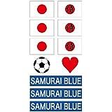 サッカー 日本 応援 グッズ 日の丸 ジャパン ブルー 背番号 タトゥー フェイス シール