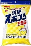 SOFT99 ( ソフト99 ) スポンジ 洗車スポンジ PRO 1個入 04045