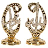 Set of 2 piece Waw Allah and Muhammad name Silver Tone with rhinestones Islamic Art Sculpture Table Decor (Gold Tone)