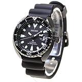 SEIKO PROSPEX Mini Turtle Diver Scuba Mechanical Self-Winding Net Distribution Limited Model Watch Men's SBDY087