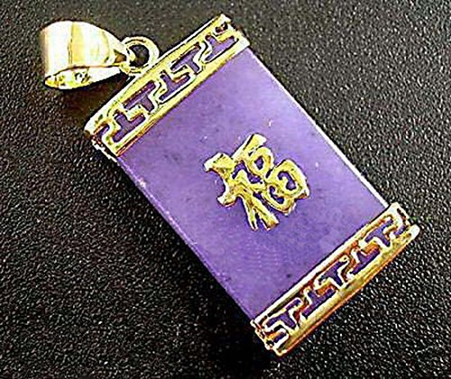 Purple Jade Golden Chinese Character FU Fortune Luck Pendant and - Jade Pendant Purple