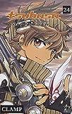 Tsubasa RESERVoir CHRoNiCLE Vol.24