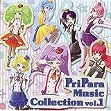「プリパラ」 PriPara Music Collection vol.1