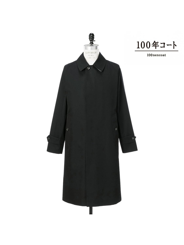 (サンヨー) SANYO <100年コート>クラシックバルカラーコート P1A51011_ B0787W361P M|ネイビー(29) ネイビー(29) M