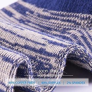 Yingdi No Show Copper Socks - fabric