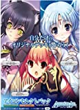 Vol.1 Warrior BOX Aquarian Age icon pack very select star empire (japan import)