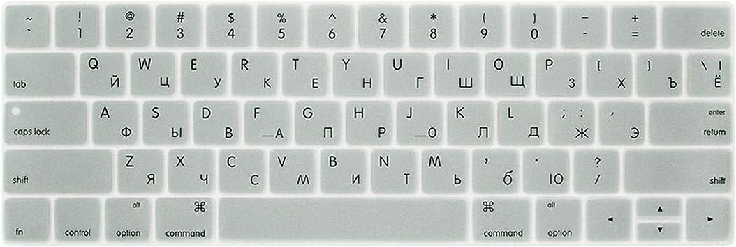 Funda para Teclado de MacBook Pro 13 (Silicona), diseño Ruso ...