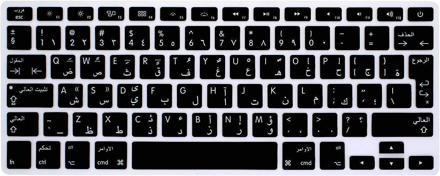 HRH Arabic Language Silicone Keyboard Cover Skin for MacBook Air 13,MacBook Pro 13/15/17 (with or w/Out Retina Display, 2015 or Older Version)&Older iMac European Layout,Black