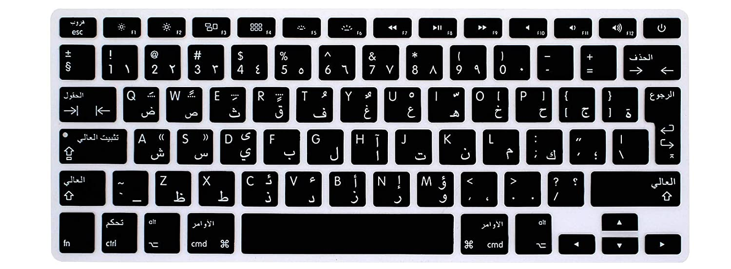 50ff45e0a71 HRH Arabic Language Silicone Keyboard Cover Skin for MacBook Air 13,Macbook  Pro 13/15/17 (with or w/out Retina Display, 2015 or Older Version)&Older  iMac ...