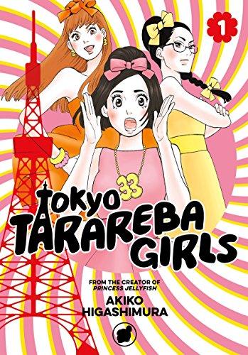[BEST] Tokyo Tarareba Girls 1 WORD
