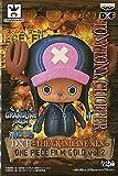 Japan Import One Piece DXF ~ THE GRANDLINE MEN ~ ONE PIECE FILM GOLD vol.2 Tony Tony Chopper separately