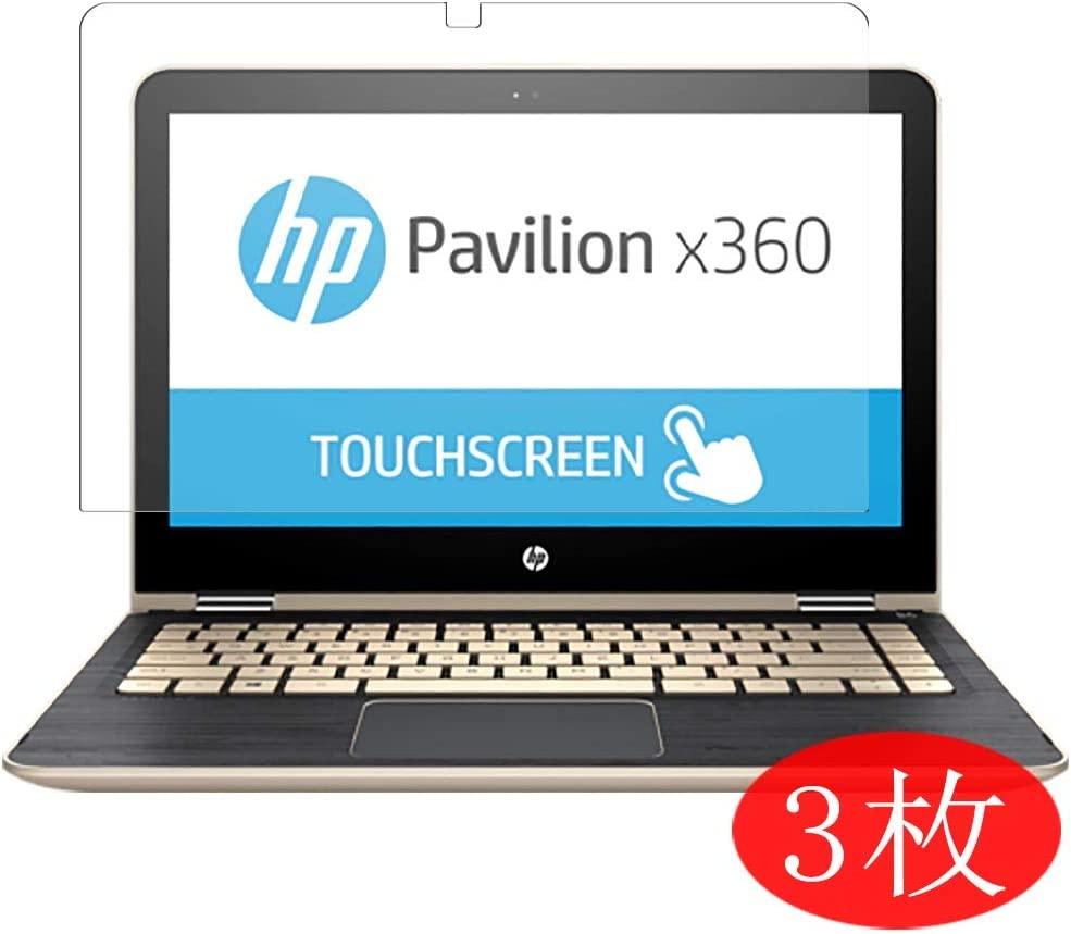"【3 Pack】 Synvy Screen Protector for HP Pavilion x360 13-u100 / u180tu / u131tu / u151tu / u164tu / u104tu / u170tu / u163nr / u175tu 13.3"" Film Protective Protectors [Not Tempered Glass]"