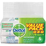 Dettol Anti-Bacterial Wet Wipes Value Pack, 10ct (Pack of 3)