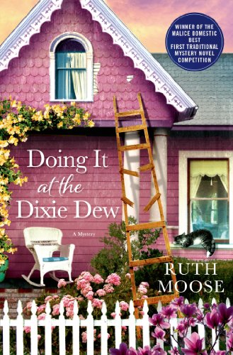 Doing It at the Dixie Dew: A Mystery (A Beth McKenzie Mystery Book 1)