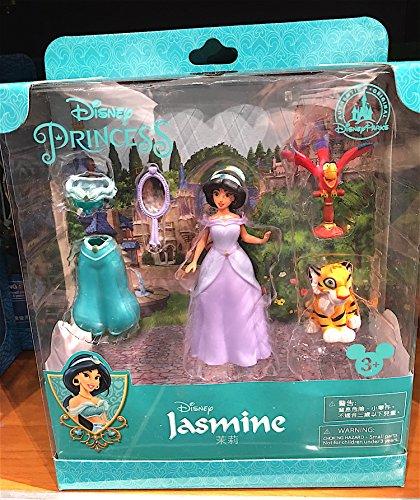 Disney Parks Jasmine Princess Dress Up Fashion Playset NEW (List Of Disney Princess)