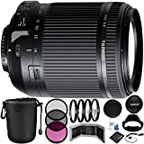 Tamron 18-200mm f/3.5-6.3 Di II VC Lens for Nikon F Bundle with Manufacturer Accessories & Accessory Kit (23 Items)