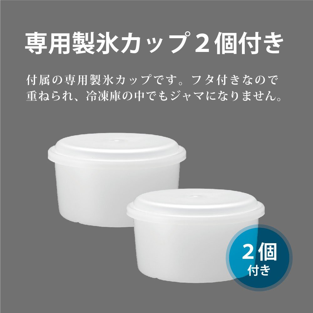 DOSHISHA Electric Authentic Fluffy Shaved Ice Machine KCSP-1851【Japan Domestic Genuine Products】【Ships from Japan】 by DOSHISHA (Image #6)