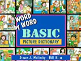 Kyпить Word by Word Basic Picture Dictionary на Amazon.com