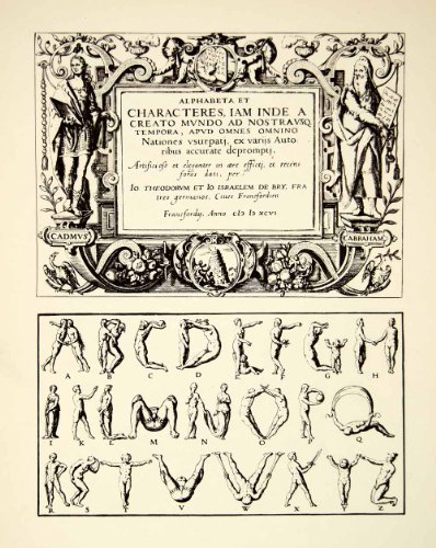 1952 Offset Lithograph Decorative Ornamental Human Alphabet Figures Letter Frame - Offset Lithograph from PeriodPaper LLC-Collectible Original Print Archive