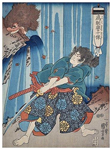 (Ninja Poster Japanese Wall Art Asian Woodblock Vintage Reproduction 12x16 J377)