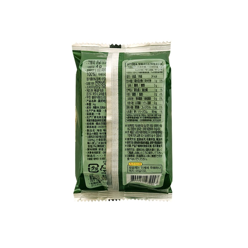 Korean Premium Roasted and Lightly Sea Salted Seasoned Seaweed & Nori Individual Snack 5g (100 Pack) by All About Living (Image #1)