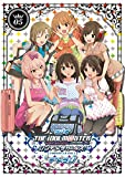 Variety - Radio The Idolm@ster (Idolmaster) Cinderella Girls Dereraji DVD Vol.5 (2DVDS+CD) [Japan DVD] IMCG-5