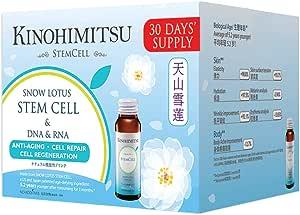 Kinohimitsu Stemcell Drink, 50ml (Pack of 16)