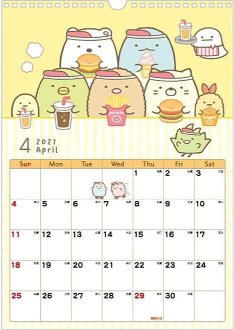 Sumikko Gurashi 2021 Wall Hanging Calendar B4 SAN-X