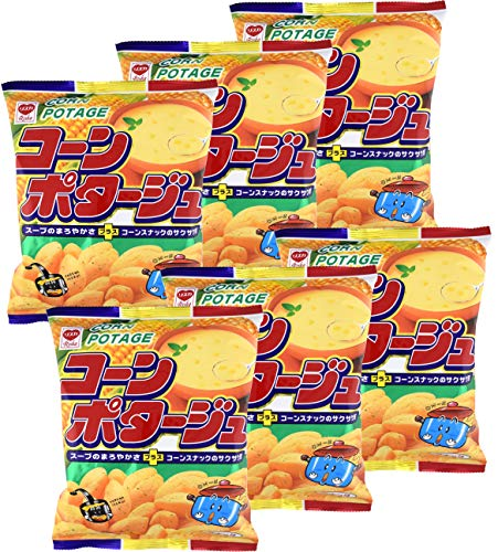 japanese cheese corn chips - 7